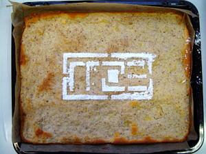 RRZE-Kuchen
